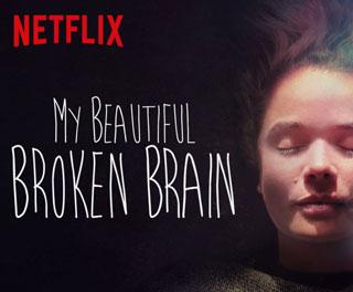 My-Beautiful-Broken-Brain-Blog.jpg
